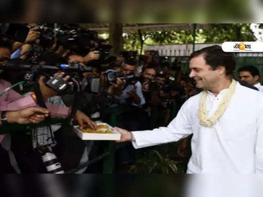 Rahul Gandhi is in happy mood in his 49th birthday
