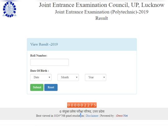 jeecup entrance exam results 2019