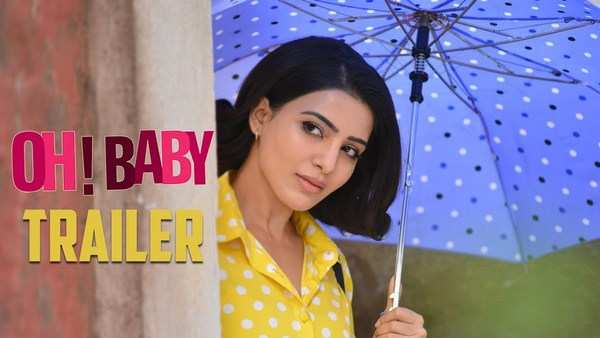 samantha akkineni starrer oh baby theatrical trailer