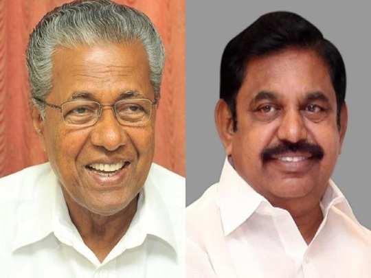 Kerala EPS