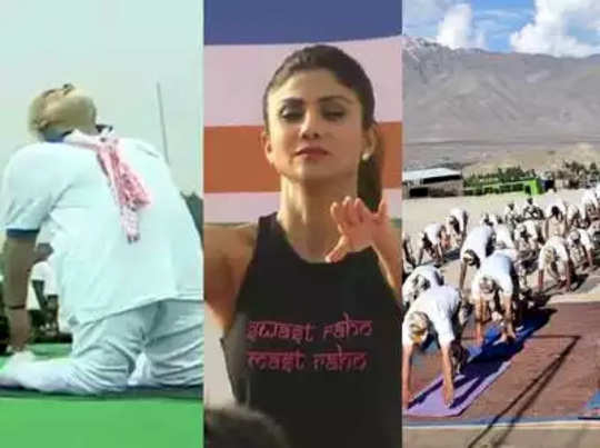 आंतरराष्ट्रीय योग दिन: युनोच्या कार्यालयातही योगासनं