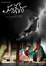 priyadarshi starrer mallesham movie review and rating