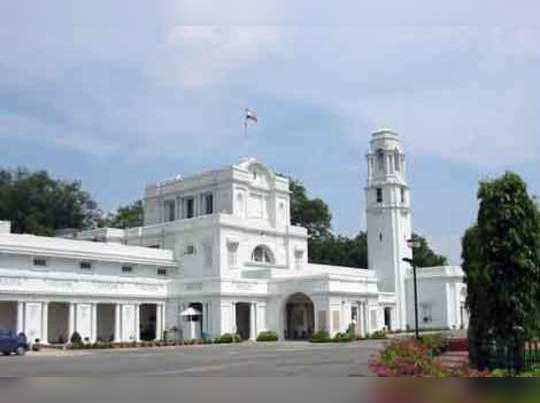 Delhi-Vidhan-Sabha