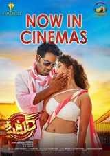manchu vishnu surbhi starrer voter movie review and rating