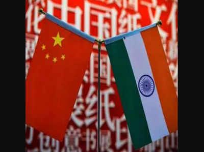 NSG में भारत की एंट्री पर चीन ने फिर लगाया अड़ंगा