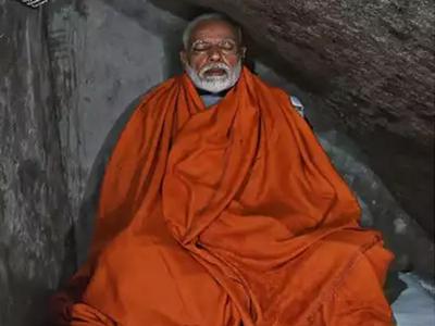 फाइल फोटो: गुफा के अंदर ध्यान लगाए पीएम मोदी