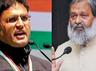 haryana congress leader ashok tanwar controversial statement anil vij mad get treatment