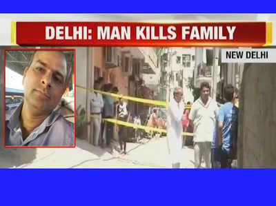 दिल्ली: शख्स ने बच्चों समेत पत्नी की हत्या की, गिरफ्तार