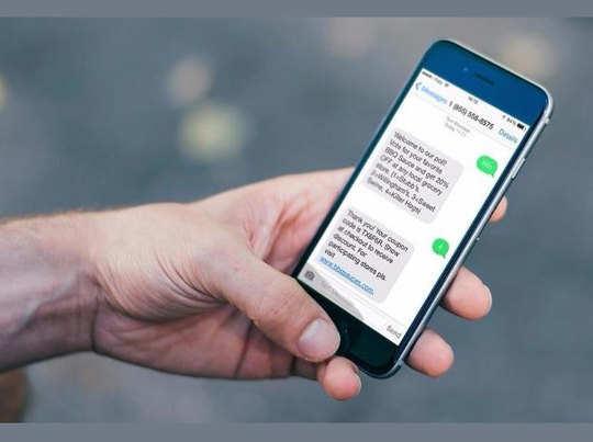 वॉट्सऐप के बाद भी जिंदा है SMS, जानें कैसे