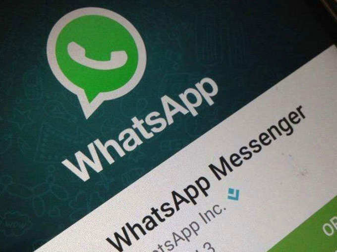 व्हाट्सअॅपची खास पाच  वैशिष्ट्ये