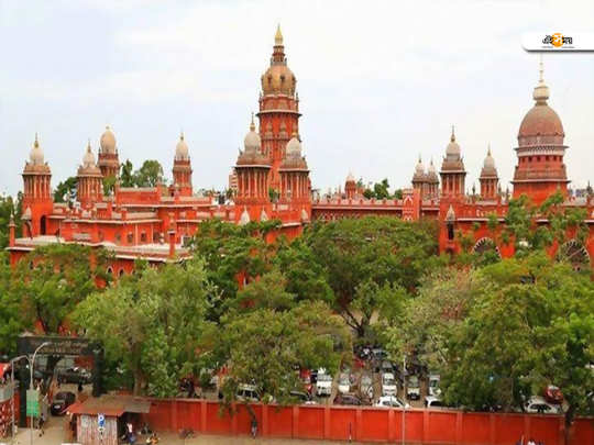 Madras High Court