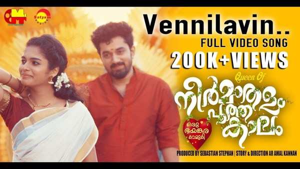 vennilavin thaliralle official video song from the movie neermathalam poothakalam