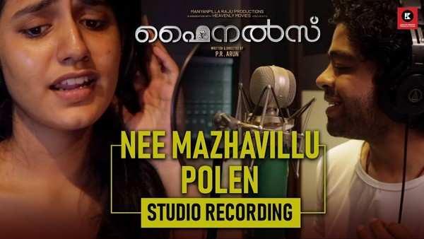 nee mazhavillu polen finals movie studio recording kailas menon priya varrier naresh iyer