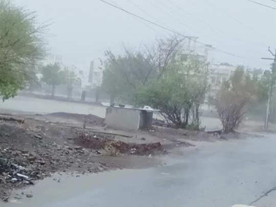 vidarbha-rain