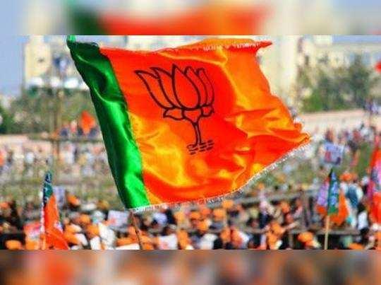 bharatiya-janata-party-flags-500x500 BJP