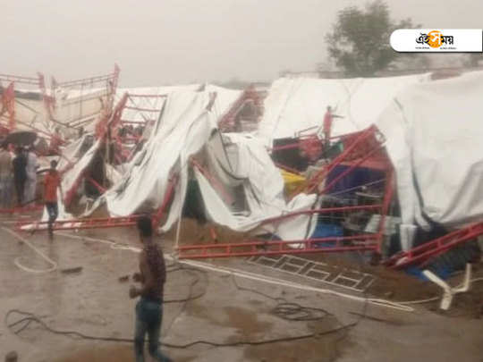 At least 14 dead as tent collapses in Rajasthan