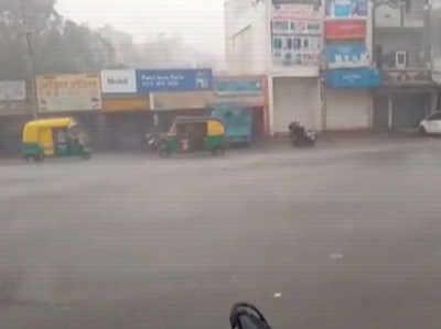 इंदौर में झमाझम बारिश, गर्मी से मिली राहत