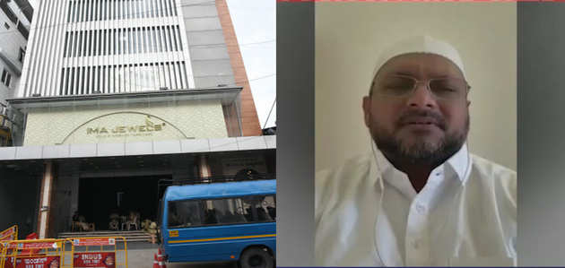 बेंगलुरु गोल्ड स्कैम: आरोपी मंसूर खान ने भारत लौटने की इच्छा जताई