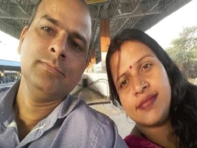 उपेंद्र और मृत पत्नी (फाइल फोटो)