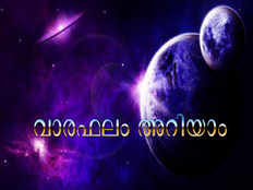 weekly astrology in malayalam from 23rd to 29th june 2019