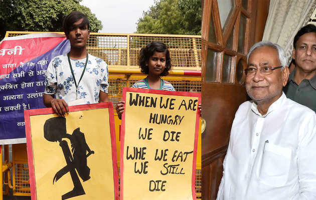 चमकी बुखार: सुप्रीम कोर्ट ने बिहार सरकार से मांगा जवाब