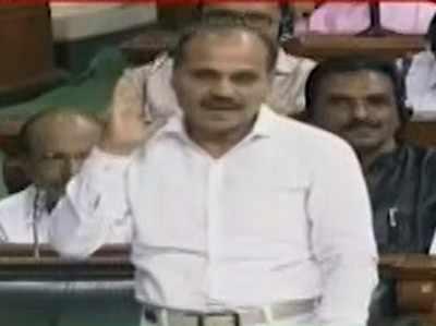 कांग्रेस सांसद अधीर रंजन चौधरी ने पीएम नरेंद्र मोदी को कहा 'गंदी नाली'