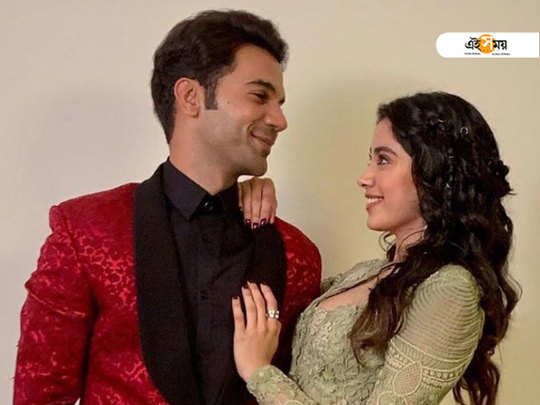is this janhvi kapoor's new look from roohiafza starring rajkummar rao?