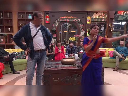 bappa-and-surekha-dance