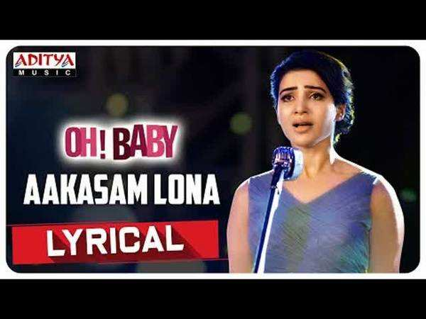 aakasam lona lyrical from oh baby