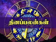 daily astrology june 25 2019 today rasi palan in tamil