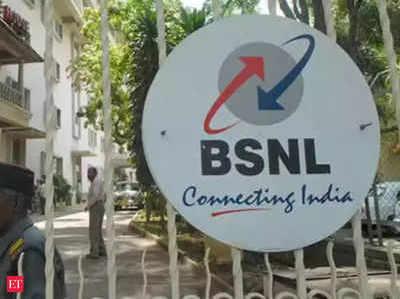सरकारी दूर संचार कंपनी BSNL खस्ताहाल, केंद्र से लगाई मदद की गुहार