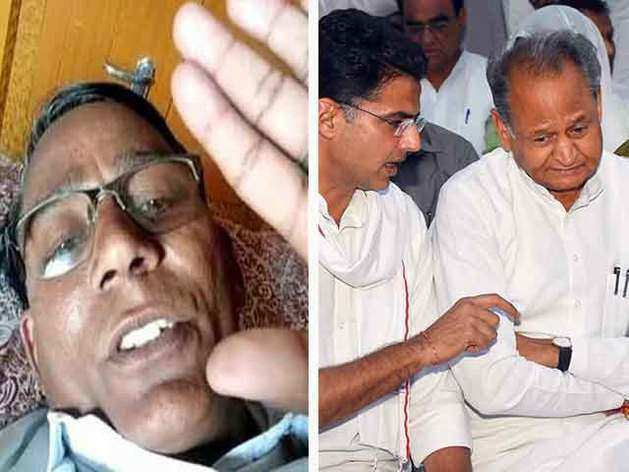 Rajasthan farmer commits suicide; blames Gehlot, Pilot of not fulfilling loan waiver promise