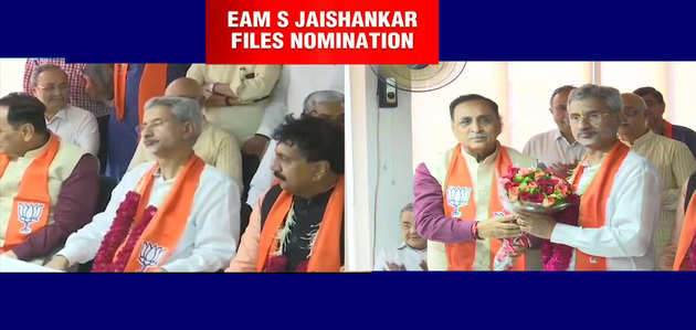 विदेश मंत्री एस जयशंकर ने अहमदाबाद में राज्यसभा के लिए नामांकन दाखिल किया