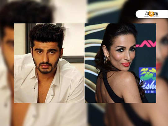 arjun kapoor, malaika arora spotted in mumbai airport as they leave for mystery destination together