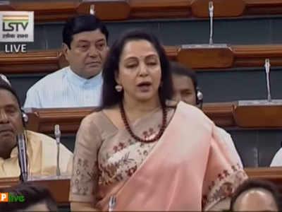 हेमा ने संसद में पढ़ी कविता