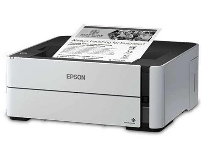 इप्सन लाया 7 नए मोनोक्रोम इकोटैंक प्रिंटर्स, जानें कीमत