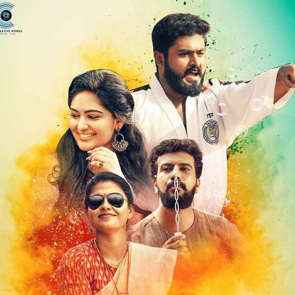 ulta malayalam movie gets ready to release