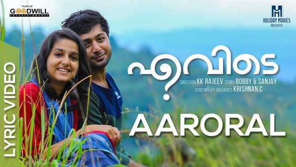 evidey malayalam movie song aaroral lyric video is out