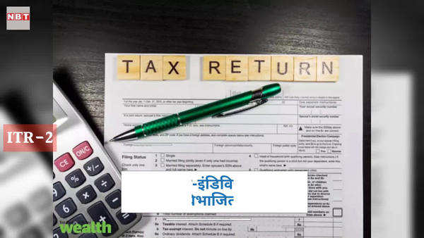 know how many types of income tax return form