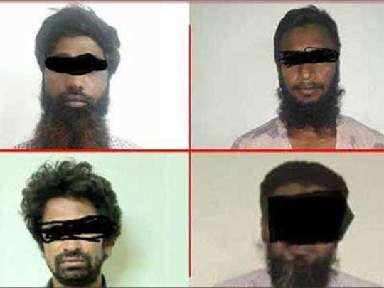 four-terrorist-arrested