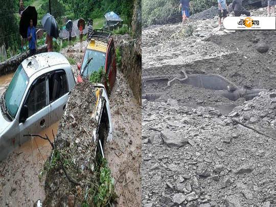 Huge land slide in Bhutan Due to torential rain, Heavy rain recorded in North Bengal