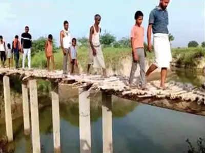 यह पुल हाल ही में इस्तेमाल के लिए खोला गया है