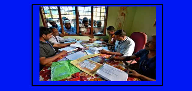 असम सरकार की NRC की नई लिस्ट जारी