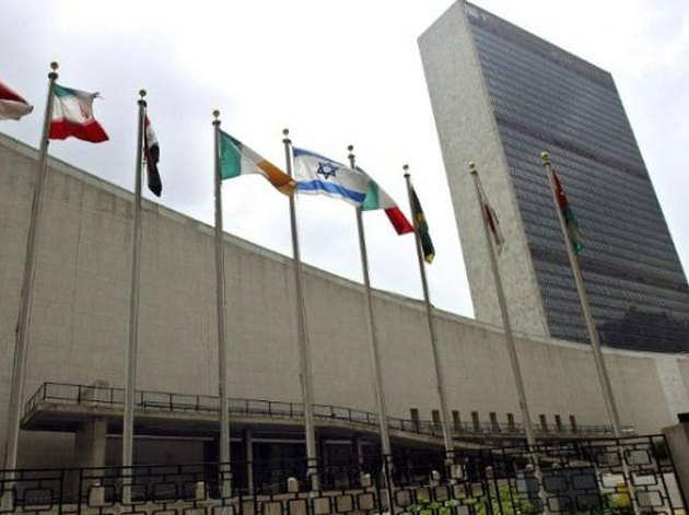 संयुक्त राष्ट्र (फाइल फोटो)