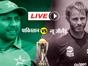 आईसीसी वर्ल्ड कप: पाकिस्तान ने न्यू जीलैंड को 6 विकेट से हराया, जानें कब क्या हुआ
