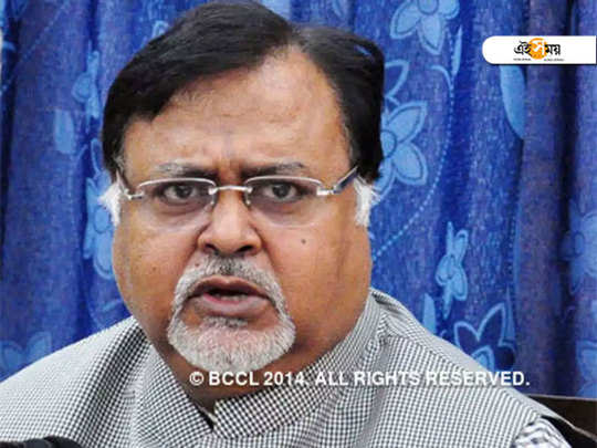 Partha Chatterjee speaks on Cut money at Assembly