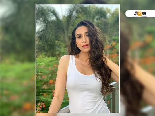 karisma kapoor rings in her 45th birthday in london, posts this monokini look on instagram profile