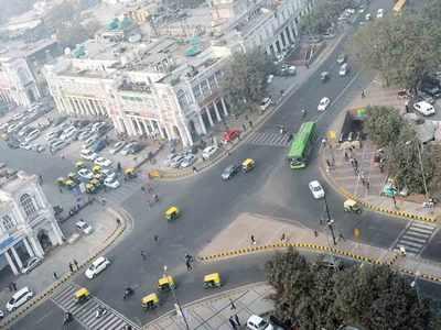 दिल्ली के कनॉट प्लेस जैसा बनेगा मालवीय मार्केट