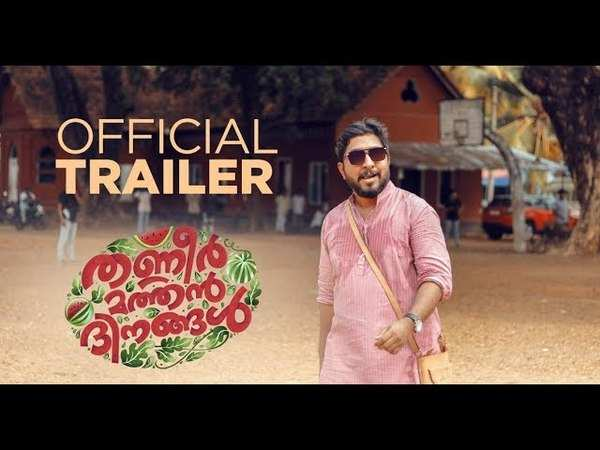 thanneermathan dinangal official trailer is out