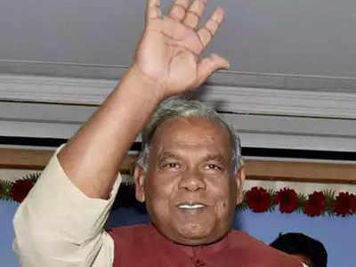 जीतन राम मांझी का नीतीश पर वार